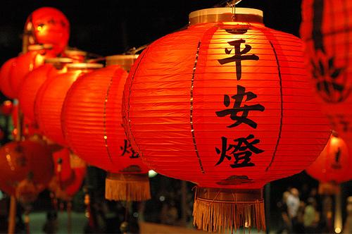 новый год в китайском стиле