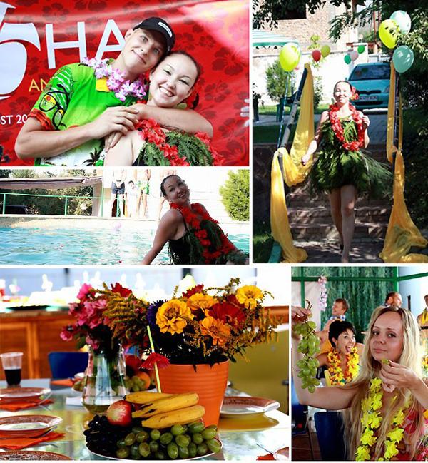 Гавайская вечеринка на природе