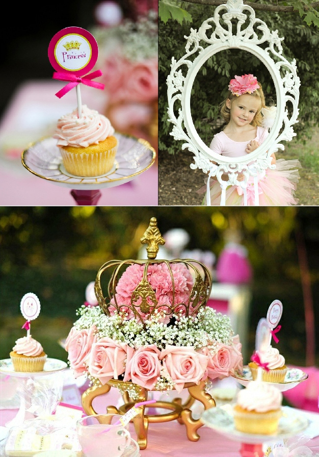 Вечеринка для принцессы