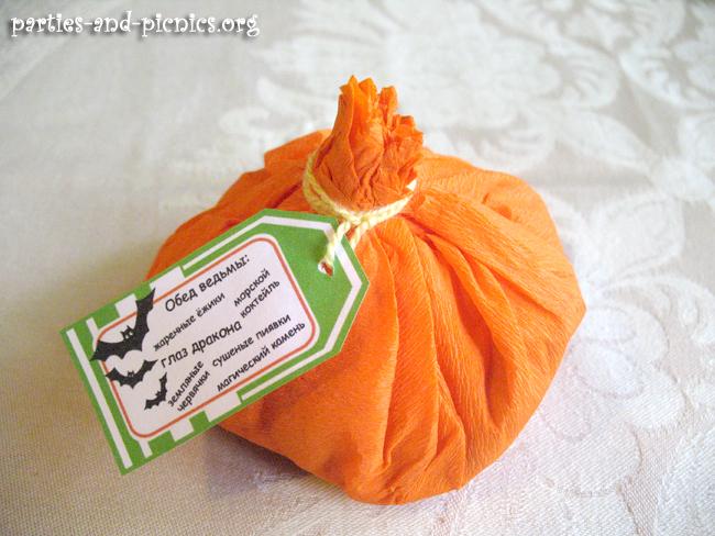 """Подарок на Хэллоуин """"Обед ведьмы в тыкве"""""""