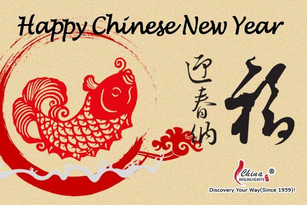 символ нового года 2014