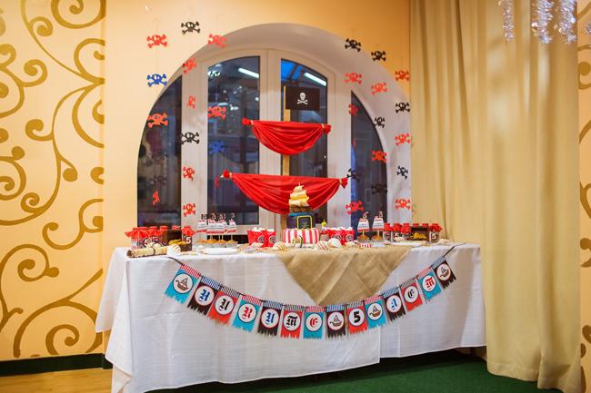 Пиратская пирушка в честь 5-летия
