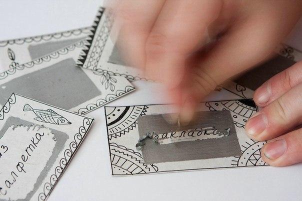 Карточки для моментальной лотереи своими руками