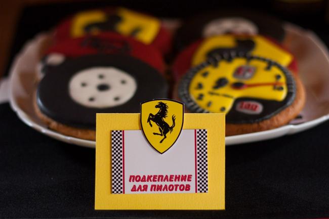 Ferrari Racing Party в честь 10-летия