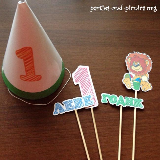 Шаблоны для Первого Дня рождения в стиле Львенка