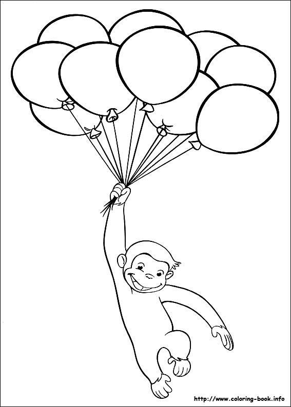 Детский День рождения в стиле Обезьянки