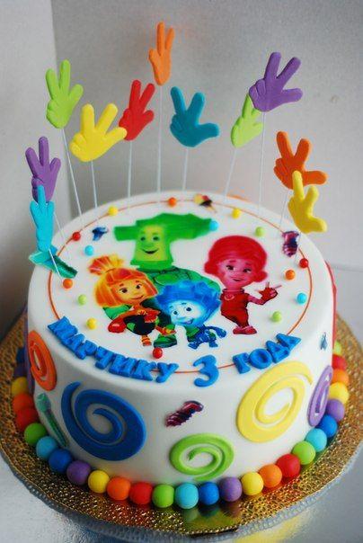 День рождения в стиле Фиксиков